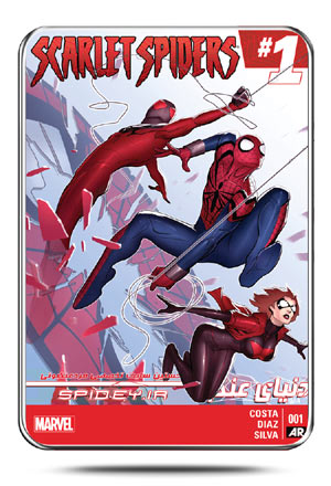 کمیک scarlet spiders